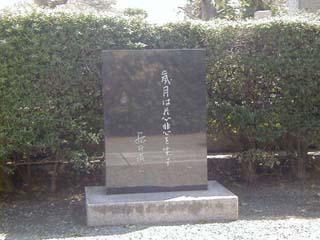 亀井 勝一郎 太宰 治